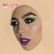 Instagram дня: Алекса Линк