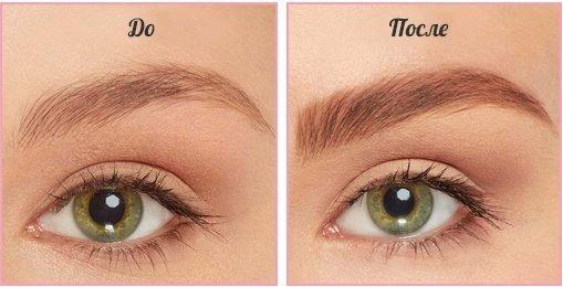 Штампы для бровей: до и после