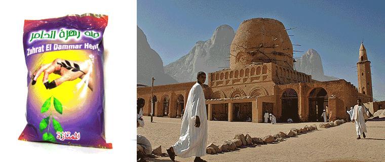 Суданская хна